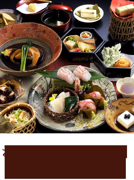 おすすめ桜懐石 【紅梅】 スタンダートプラン
