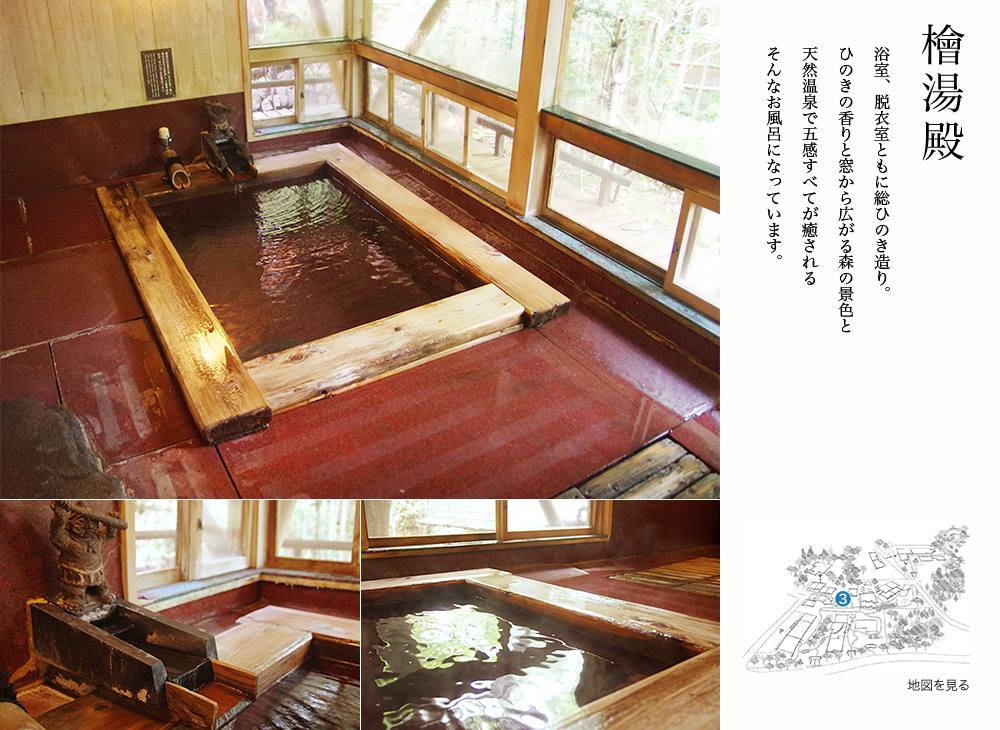 浴室、脱衣室ともに総ひのき造り。香りと窓から広がる森に包まれています。